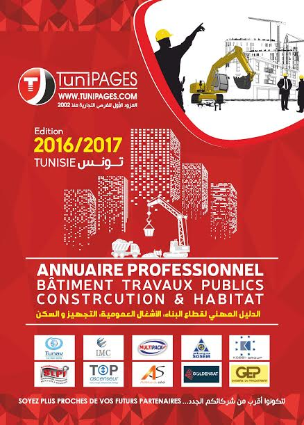 BTP-Carthage-Tunipages