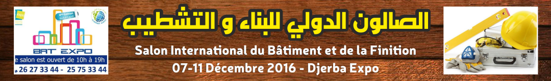 banniere-bat-expo-2016